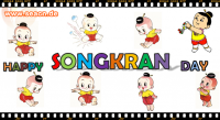 SEA-CN Co., Ltd. wünscht Happy Songkran 2012