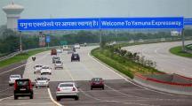 Yamuna_Expressway_600.jpg