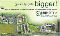Gaur city.JPG