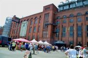 ,PROFT und Gäste 14.06.15 Knappenrode (2).jpg