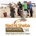 Dubai 2015 (24).jpg