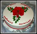 Torte89.jpg