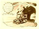 castagna karosserie 1905 werbung 1000.jpg