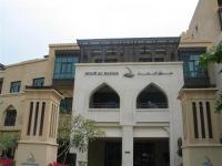 Emirate (115)