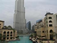 Emirate (117)