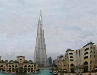 Emirate (119)