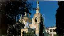 Jalta_4.jpg