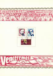 1973 Chile10092013.jpg