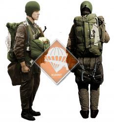 Uniform1.jpg