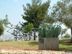 Israel 2009 058.jpg