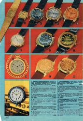 Uhren.jpeg