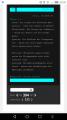 Screenshot_2019-11-17-08-39-22.png