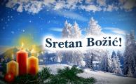 Sretan Bozic 2.png