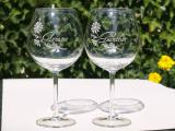 Glasgravur, Wunschgravur auf Glas, Glas gravieren lassen