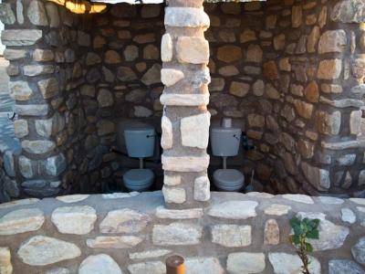Campsite WC.jpg