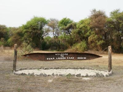 k-5 Guma Lagoon Camp-DSC07115.JPG