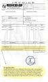 Goods invoice (1).jpg
