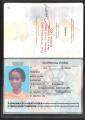 passport princess.jpg