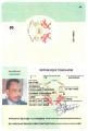 My_passport_copy.JPG