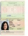 pasportpic.JPG