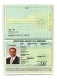 Onochie Kelly International Passport.JPG