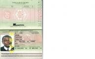 Kwame_ID_PASSPORT_1__1_.JPG